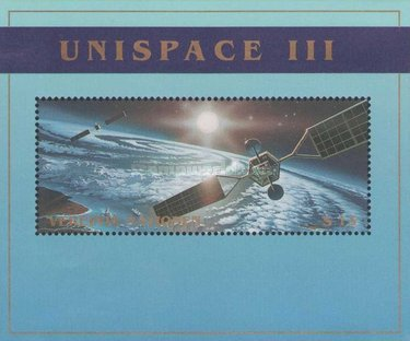 [Conference on Exploration and Friendly Uses of Outer Space- UNISPACE III, Typ ]