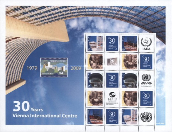[Personalized Stamps - The 30th Anniversary of Vienna International Centre, Typ ]