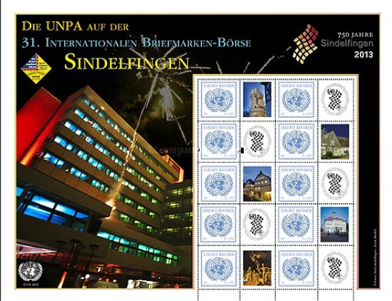 [The 31st International Sindelfingen Stamp Show - Personalized Stamps, Typ ]
