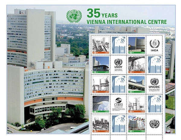 [The 35th Anniversary of the United Nations Postal Administration Vienna, Typ ]