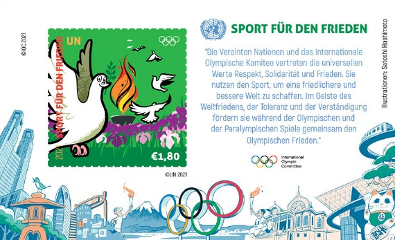 [Summer Olympic Games 2020 - Tokyo, Japan 2021 - Sport for Peace, Typ ]