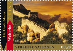 [UNESCO World Heritage - China, Typ ABT]