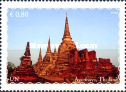 [World Heritage - South East Asia, Typ AFA]