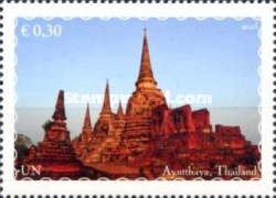 [World Heritage - South East Asia, Typ AFA1]