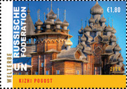[World Heritage - Russian Federation, Typ AMD]