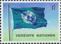 [United Nations Vienna - First Issue, type B]