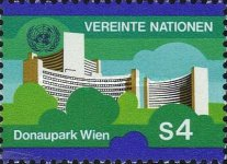 [United Nations Vienna - First Issue, type C]