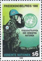 [The Nobel Prize of Peace for the Peacekeeping Troops of the UN, Typ CJ]