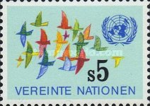 [United Nations Vienna - First Issue, type D]