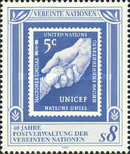 [The 40th Anniversary of the UN Mail Administration, Typ DO]