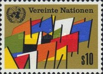 [United Nations Vienna - First Issue, type F]