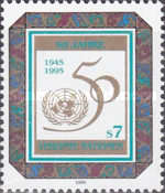 [The 50th Anniversary of the UN, Typ FS]