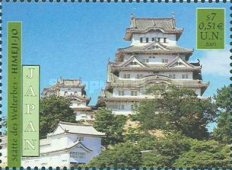 [UNESCO World Heritage - Japan, Typ LR]