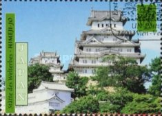 [UNESCO World Heritage - Japan, Typ LT]