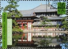 [UNESCO World Heritage - Japan, Typ LU]
