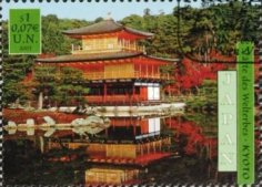 [UNESCO World Heritage - Japan, Typ LV]