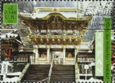 [UNESCO World Heritage - Japan, Typ LW]