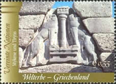 [UNESCO World Heritage - Greece, Typ PA]