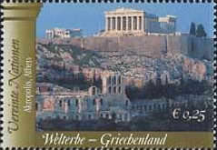 [UNESCO World Heritage - Greece, Typ PC]