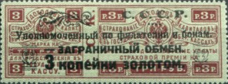 [Foreign Exchange Tax Stamps, Typ A1]