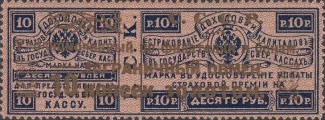 [Foreign Exchange Tax Stamps, Typ A4]
