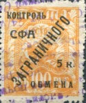 [Fee Stamps - Russia Postage Stamps Surcharged, Typ C]