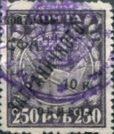 [Fee Stamps - Russia Postage Stamps Surcharged, Typ C1]