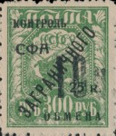 [Fee Stamp - Number 16 Surcharged, Typ D]