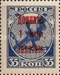 [Russian Postage Stamps Surcharged in Carmine, Typ A]