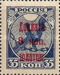 [Russian Postage Stamps Surcharged in Carmine, Typ A3]