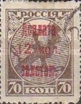 [Russian Postage Stamps Surcharged in Carmine, Typ A5]