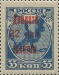 [Russian Postage Stamps Surcharged in Carmine, Typ A7]
