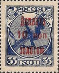 [Russian Postage Stamps Surcharged in Red, Typ B3]