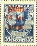 [Russian Postage Stamps Surcharged in Red, Typ B5]