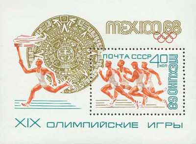 [Olympic Games - Mexico City, Mexico, Typ ]