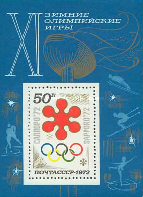 [Winter Olympic Games - Sapporo, Japan, Typ ]