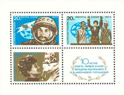 [The 10th Anniversary of Woman's First Space Flight, Typ ]