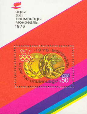[Olympic Games - Montreal, Canada, Typ ]
