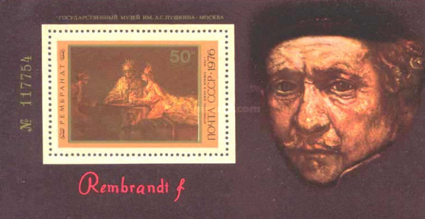 [The 370th Birth Anniversary of Rembrandt, Typ ]