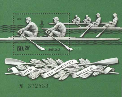 [Olympic Games - Moscow, USSR - Water Sports, Typ ]