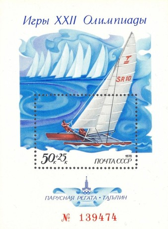 [Olympic Games - Moscow, USSR - Sailing Regatta, Typ ]