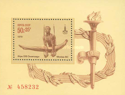 [Olympic Games - Moscow 1980, USSR - Gymnastics, type ]