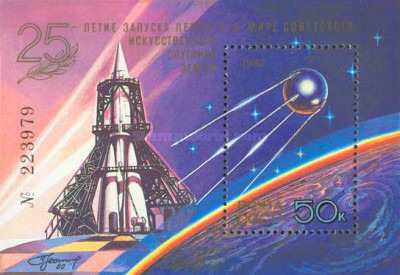 [The 25th Anniversary of First Satellite, Typ ]