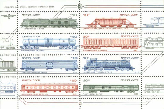 [Locomotives and Rolling Stocks, type ]