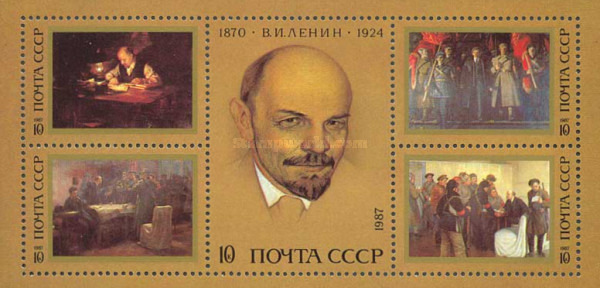 [The 117th Birth Anniversary of Lenin, type ]