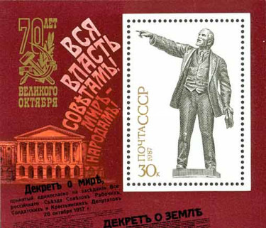 [The 70th Anniversary of Great October Revolution, type ]