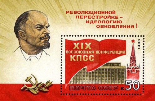 [The 19th Conference of Communist Party of USSR, type ]