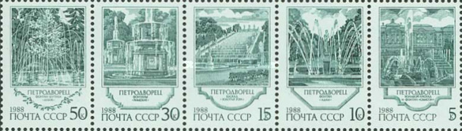 [Petrodvorets Fountains, type ]