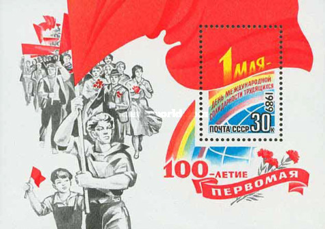 [The 100th Anniversary of the Declaration of the 1st of May as Labour Day, Typ ]