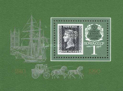 [The 150th Anniversary of First Stamp, Typ ]